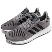 adidas 休閒慢跑鞋 Swift Run 灰 黑 編織鞋面 時尚穿搭 潮流 襪套式 運動鞋 男鞋 女鞋【PUMP306】 CQ2115