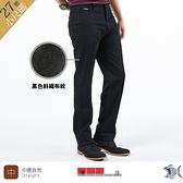 【NST Jeans】濃郁飽和純黑 彈性休閒男褲(中腰) 390(5725) 小尺碼27腰起