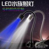 魚缸燈夾子固定魚缸燈光管led超亮魚缸燈配件魚燈魚缸燈防水夾 【快速出貨】