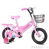 兒童自行車2-5-6-7-8-9-10歲寶寶3小孩4男孩子腳踏單車女孩女童車 igo漾美眉韓衣