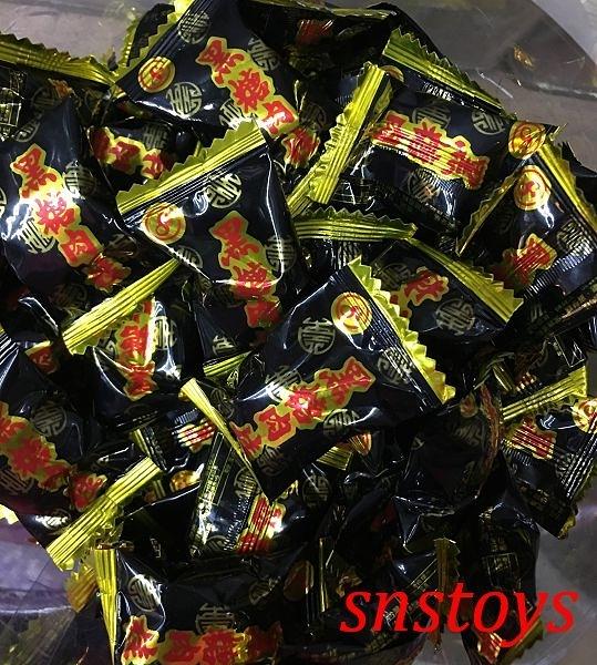 sns 古早味 喜糖 糖果 散糖 黑糖肉桂 肉桂糖 300公克 產地 台灣