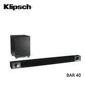【送到府基本安裝+限時特賣+領卷再折+24期0利率】Klipsch 古力奇 2.1CH 無線超低音 聲霸 BAR-40 公司貨