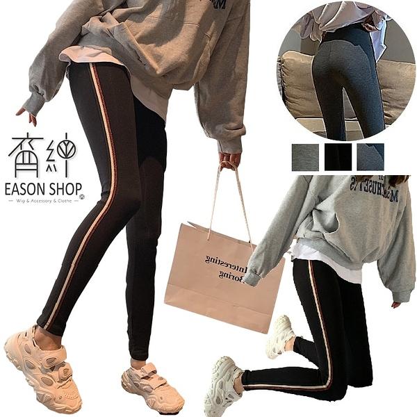 EASON SHOP(GW5224)直條紋鬆緊腰彈力貼身內搭褲女高腰九分褲長褲小腳褲鉛筆褲貼腿褲休閒褲
