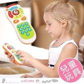 仿真觸控電視遙控器 多功能嬰兒玩具