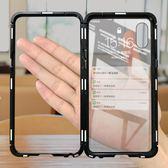 蘋果 7/8 plus 手機殼 iPhone 7/8 手機保護套 萬磁王新款防摔殼 全包防摔手機套 潮牌透明玻璃殼