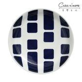 【預購】Natural69 波佐見燒 Swatch系列 前菜碟 陶瓷盤 圓盤 點心盤 沙拉盤 醬料碟 13cm 方塊 日本製