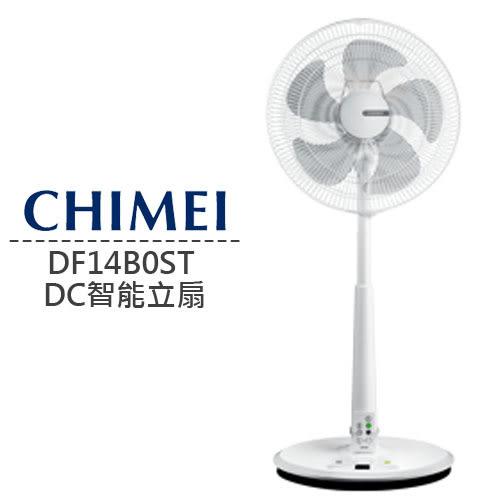 ☪限時優惠☪ CHIMEI DF-14B0ST / DF14B0ST 奇美 14吋 微電腦豪 智能 溫控 DC節能 電風扇 電扇