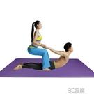 米悠達雙人瑜伽墊加長2米大號加寬130cm厚瑜珈兒童舞蹈運動健身墊HM 3C優購