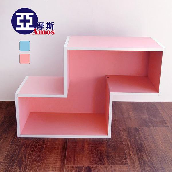 空櫃 組合櫃【TAA010】創意堆疊方塊組合N型空櫃 Amos