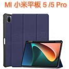 【帶筆槽保護套】Xiaomi Pad5 /5 Pro 11吋 小米平板5 卡斯特側掀皮套/三折磁吸上蓋-ZW