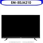 聲寶【EM-50JA210】50吋4K連網電視
