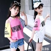 女童T恤2020新款夏裝棉麻露肩短袖上衣兒童韓版撞色字母印花加長體恤 LR20565『麗人雅苑』