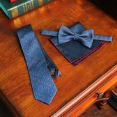 領帶男/口袋巾/領結三件套韓國面料窄版7cm紅波點藍色正裝配飾潮   麥吉良品