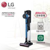 LG-CordZero™ A9+ 快清式無線吸塵器(星艦藍) A9PBED