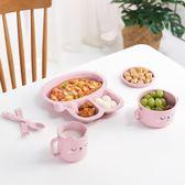 兒童餐盤7件套裝防摔環保麥稈分格餐盤餐具【南風小舖】