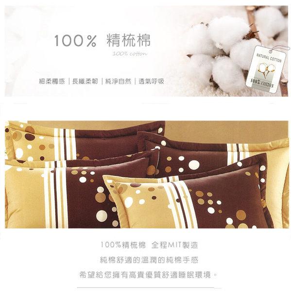 雙人床罩組 六件式 100%精梳棉 台灣製造 Best寢飾 6811-1