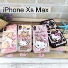 三麗鷗施華洛世奇指環鑽殼 iPhone Xs Max (6.5吋) Hello Kitty【正版授權】