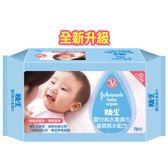 嬌生嬰兒 純水柔濕巾(加厚型)70片x12入