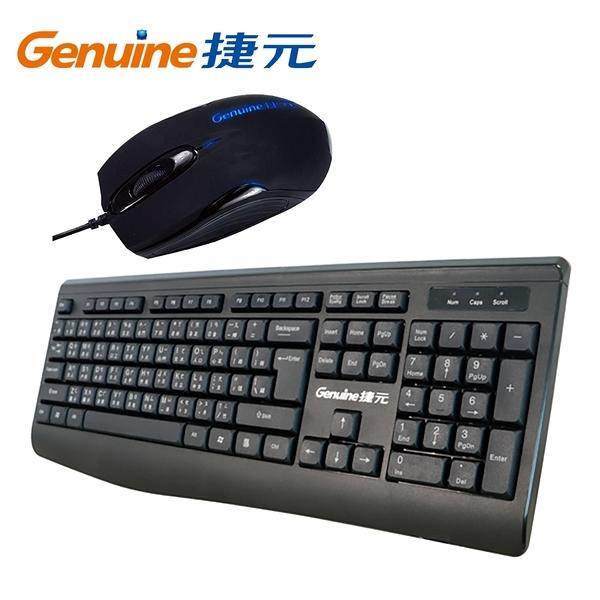 Genuine 捷元 KB-1998 USB鍵盤+GM-2017 USB滑鼠 [富廉網]