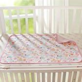 嬰兒隔尿墊防水可洗透氣超大號夏季錶層純棉