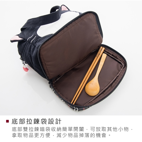 Kiro貓 賓士貓 雙層 多功能 手提包/拼布包/野餐/便當袋【210696】