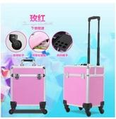 專業拉桿化妝箱跟妝美甲紋繡美容多層工具箱(玫紅色可拆【送輪子小包格子)