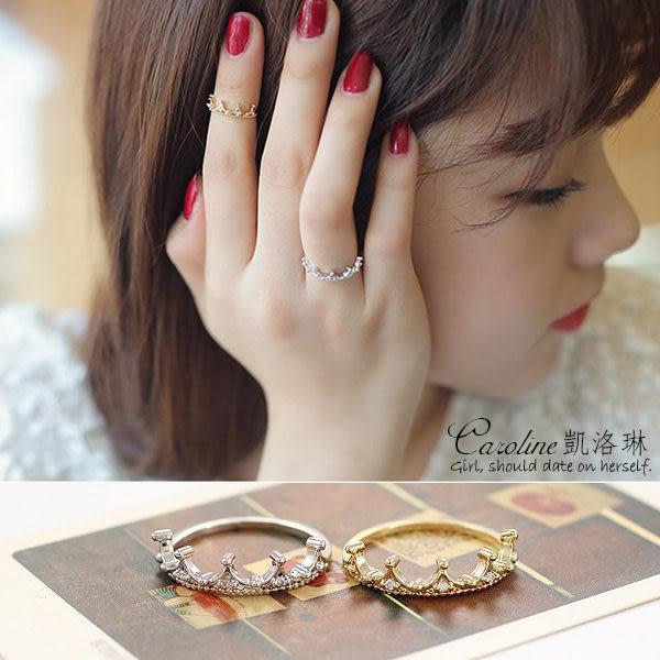 《Caroline》★【喜從天降】水晶戒指.甜美魅力浪漫風格,優雅性感.流行時尚美戒67207