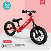 兒童平衡車滑行車無腳踏1-3-2-6歲寶寶小孩單滑步車自行車玩具ATF 艾瑞斯居家生活