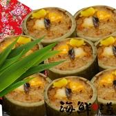 【海鮮主義】福氣米糕10入/盒
