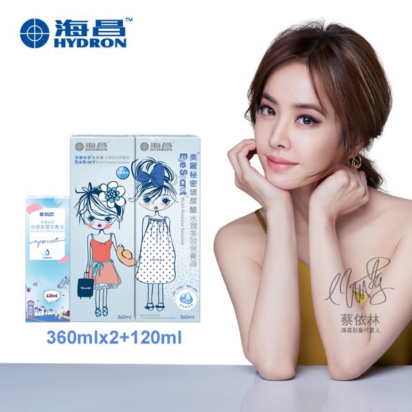 海昌玻尿酸水潤多效保養液840ML