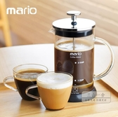 法式濾壓壺 法壓壺 咖啡壺器具 手沖家用法式濾壓壺 耐熱沖茶器 過濾杯-三山一舍