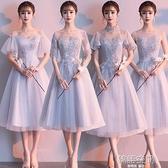 伴娘服中長款2020年春夏新款結顯瘦婚伴娘團姐妹裙禮服主持晚禮服 【韓語空間】
