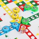 飛行棋磁性益智兒童便攜摺疊