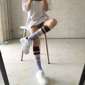 夏季新款13c同款襪子紫色及膝襪復古條紋撞色襪子小腿襪女潮 芭蕾朵朵