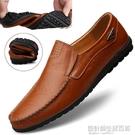 夏季透氣豆豆鞋男真皮休閒皮鞋男士英倫男鞋正裝商務軟底懶人鞋子 設計師生活