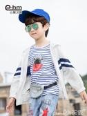 童裝男童夏天防曬衣兒童輕薄外套2020夏裝新款中大童韓版 小天使