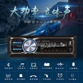 12V 24V通用車載MP3播放器汽車音響藍芽主機改裝原車CD DVD錄音機  極客玩家  igo
