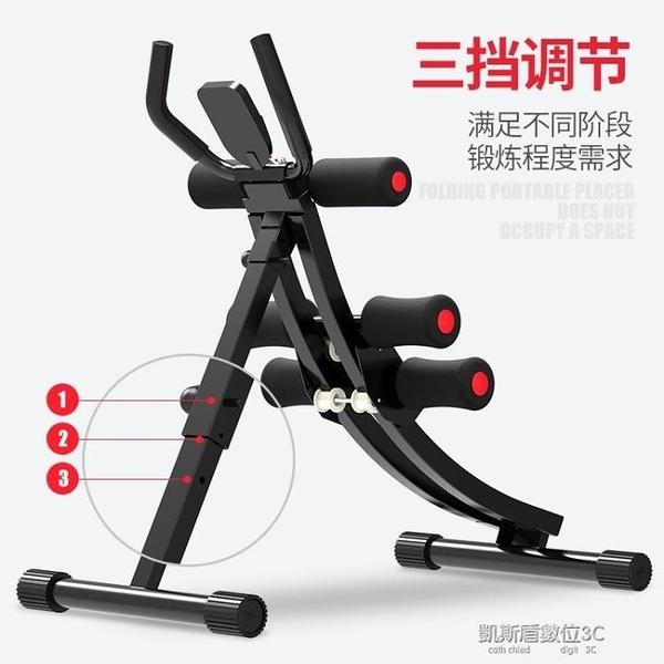 健腹器懶人收腹機腹部運動健身器材家用鍛煉腹肌訓練器 凱斯盾