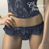 Chasney Beauty-Grande立體S-M蕾絲丁褲(黑.白)