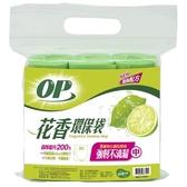 ★買一送一★OP花香環保分解垃圾袋-檸檬(中)【愛買】