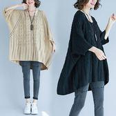 秋冬新大尺碼女裝寬鬆顯瘦蝙蝠袖毛衣 200斤麻花套頭純色中長款線衣 週年慶降價