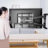 電視支架 通用電視掛架伸縮旋轉90度折疊電視支架萬能壁掛55尺寸【免運]