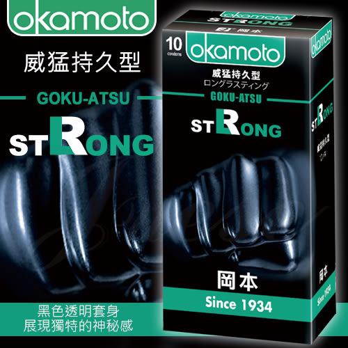 969情趣~Okamoto 日本岡本-0.1mm威猛持久型保險套 10片裝