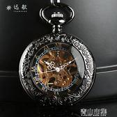 機械懷錶復古翻蓋男女機械懷錶學生懷舊雕花項鍊錶發條掛錶 青山市集