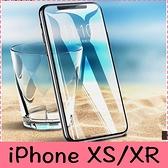 【萌萌噠】iPhone X XR Xs Max 7 8 SE2全屏滿版鋼化玻璃膜 全屏覆蓋 螢幕玻璃膜 抗藍光 超薄防爆貼膜