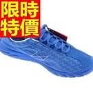 運動鞋慢跑鞋實穿-細緻休閒透氣輕量無敵男鞋子61h3【時尚巴黎】