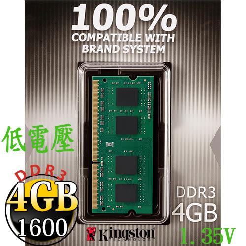 Kingston 4GB DDR3L 1600 品牌專用筆記型記憶體(低電壓1.35V)(KCP3L16SS8/4FR)