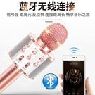全民K歌神器手機麥克風無線藍牙家用KYV唱歌話筒音響一體 快速出貨