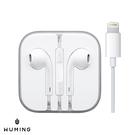 蘋果 原廠品質 線控 耳機 EarPod...