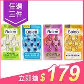 【任選3件179】德國 Balea 精華素膠囊(7粒裝) 多款可選【小三美日】原價$69